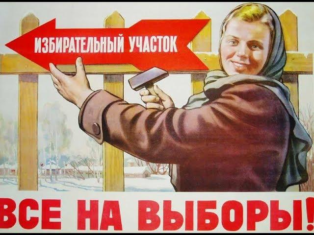 """Выборы закончились: Путин под """"колпаком"""""""