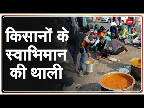 Farmers Protest: किसानों के Breakfast, Lunch और Dinner की Story | Delhi-Noida Border | Farm Bill