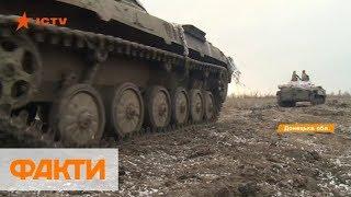 Всегда в полной боевой готовности: ВСУ о ситуации на Донбассе