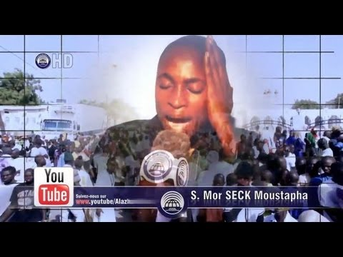 Wolofal Sant Cheikh Bamba feat. S. Mor Seck Moustapha