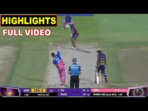 Kolkata Knight Riders Vs Rajasthan Royals Full Match Highlights | KKR VS RR HIGHLIGHTS| SHUBMAN GILL
