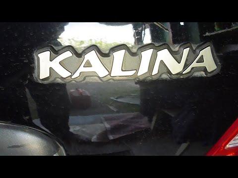 Модернизация переднего сиденья Lada Kalina