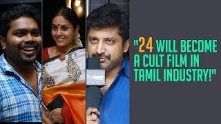 Suriya's 24 Premiere Show | Pa Ranjith | Mohan Raja | Vikram K Kumar | Ameen Rahman