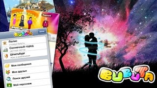 Bubuta PC Бубута - Чат с персонажами для компьютера