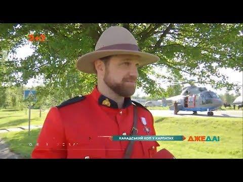 Прем'єра серіалу «Карпатський рейнджер» на телеканалі 2+2