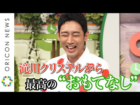 小泉孝太郎、父・弟・滝川との食事会で幸せ「最高のおもてなしでした」緊急記者会見2