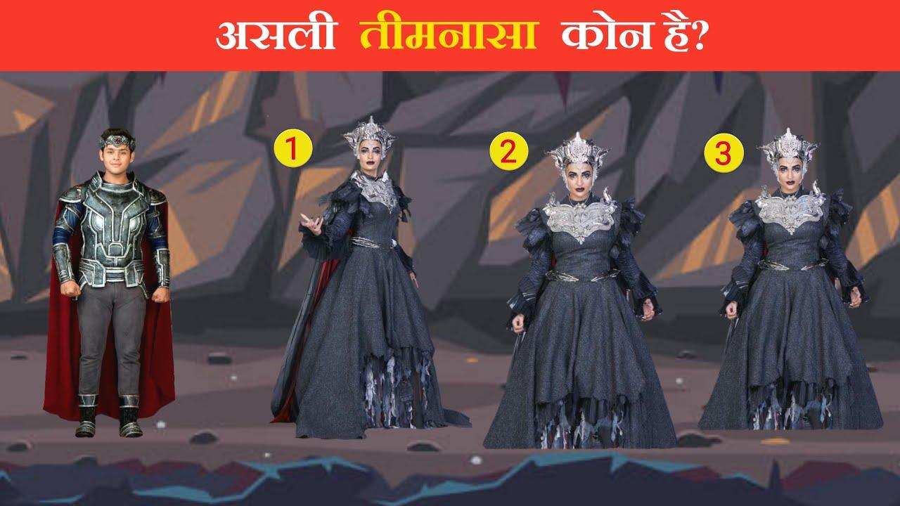 Baalveer Returns | बालवीर रिटर्न्स | 4 Majedar Aur Jasoosi Paheliyan – Puzzles – Hindi Paheliya