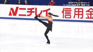 2020 Rika Kihira Japan figure skating Рика Кихира фигурное катание Япония