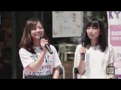 RADIO MIX KYOTO FM87.0MHz 2016.5.22 開局記念イベント
