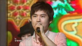 Kookee - Thin affection, 국이 - 미운 정, Music Core 20091219
