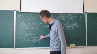 Математика это просто. Упрощение дробно-рациональных выражений 2.