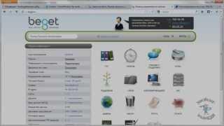 Урок 2 Как привязать доменное имя к хостингу | домен для хостинга(Урок Евгения Попова. Подробнее здесь: http://www.danilidi.ru/hosting/ Это второй видео-урок - Как привязать доменное имя..., 2013-07-09T14:45:56.000Z)