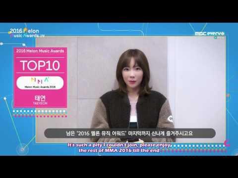 [ENG SUB] 161119 Taeyeon Melon Top 10...