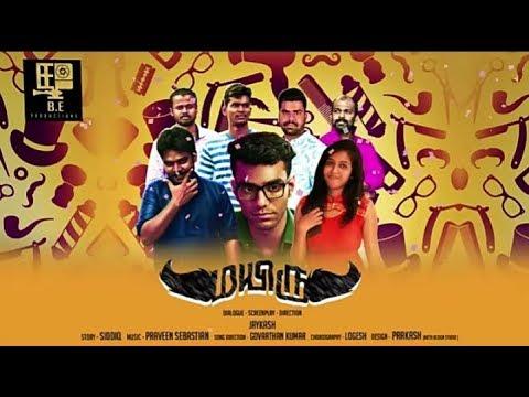 Mairu - New Tamil Comedy Short Film 2018