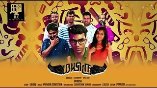 Mairu - New Tamil Comedy Short Film 2018