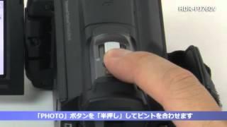 プロジェクターを内蔵したソニーのハイビジョン・ハンディカム、HDR-PJ7...