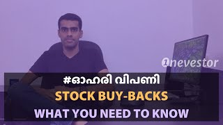 Share Buyback / Stock BuyBack Explained: What You Need To Know [MALAYALAM / EPISODE #70]