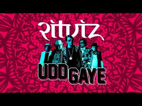 AIB : Udd Gaye Lyrics by RITVIZ LYRICS Video#BacardiHousePartySessions HD