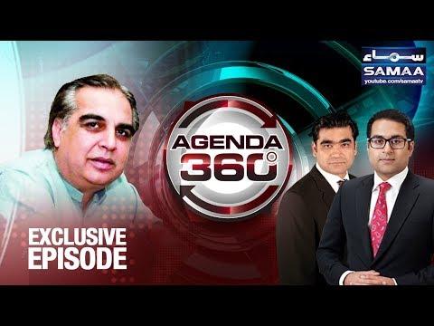Agenda 360 | SAMAA TV | Sep 15, 2018