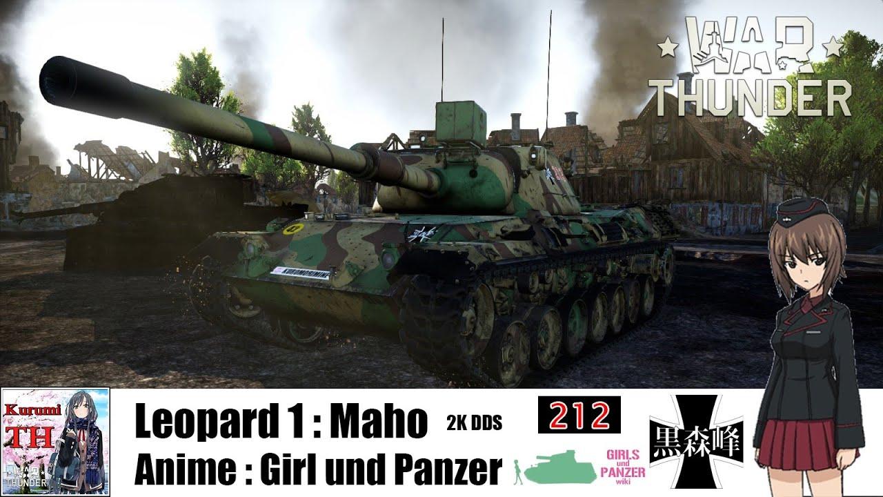 War Thunder Skin Anime / leopard 1 Girls Und Panzer : MAHO - YouTube