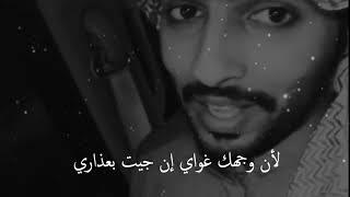 أحبك هي ترا أول وآخر أخباري   أحمد الردعان