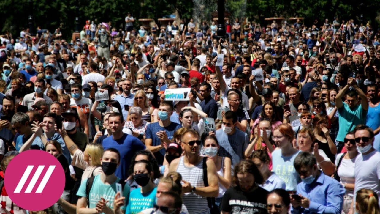 Четвертый день протестов в Хабаровске: «Мы его выбрали, а его просто украли» // Здесь и сейчас