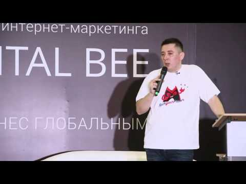 евгений знакомства шевченко