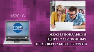 Электронное обучение в системе внеочного образования университета