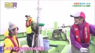 乃木坂46の北野日奈子さんのテーマソングが「ロマンティックいか焼き」...