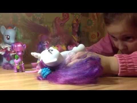 Мои маленькие пони from YouTube · Duration:  10 minutes 2 seconds