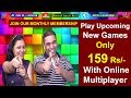 Only 159 Rs/- में सभी Latest GAMES खेलें With Deluxe Edition & Online   NamokaR GaminG WorlD   #NGW