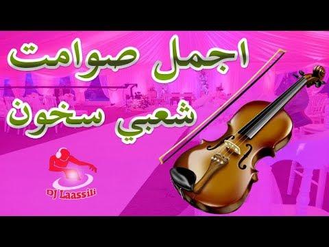 sawamit cha3bi mp3