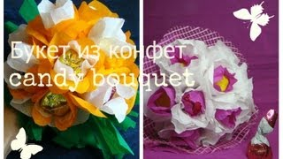 Букет из конфет.мастер класс / how to make a  candy bouquet