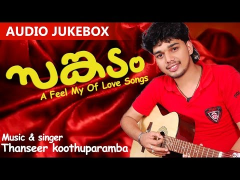 New Malayalam Mappila Album Song | Sangadam 2014 | Thanseer Koothuparamba