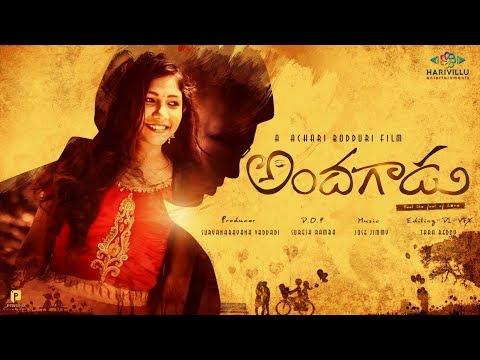 Andagadu Latest Telugu Short Film 2018  Achari Bodduri Film  Harivillu Entertainments 1
