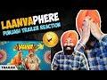 Laavaan Phere Full Movie Trailer Reaction #213 | PunjabiReel TV