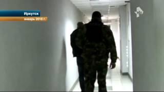 Мужчина убил босса из за долгов по зарплате в Иркутске