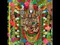Kowsalya Tangata Srirama Sri Venkateswara Suprabhatam Gantasala Best Alarm Ringtone In Morning mp3
