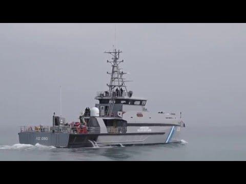 Hellenic Coast Guard OPV 090 Gavdos.