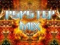 PsyStep Mix - PsyAmb 64