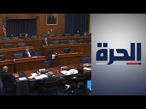 إجماع في الكونغرس الأميركي على دعم المتظاهرين في إيران  - 17:59-2020 / 1 / 15