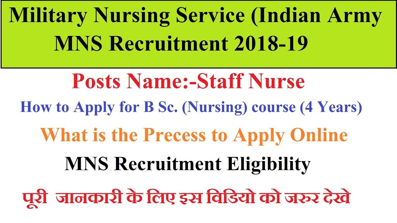 MNS Recruitment 2019-20 Military Nursing Service B Sc Staff Nurse Jobs