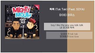 마이티 마우스 - 톡톡 (Tok Tok) (feat.S…