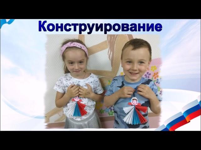 Гордеева И В  С Днем России Выставка детских работ