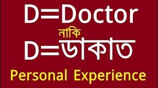 Good Teacher Reacts to THE GOOD DOCTOR || Medical Drama || Kamrul Hasan