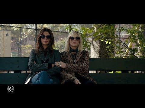 Кадры из фильма 8 подруг Оушена