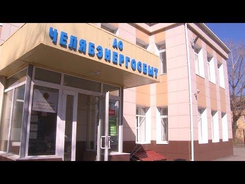 Вместо «Челябэнергосбыта» будет «МРСК Урала»