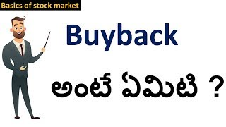 What is Share Buyback ? షేర్ Buyback అంటే ఏమిటి ? Wipro Share Buyback