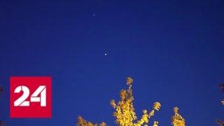 видео Россияне смогут увидеть МКС в ночном небе