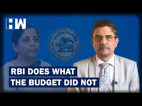 Business Tit-Bits: RBI Does What The Budget Did Not | HW New